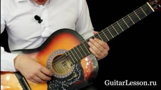 Уроки игры на гитаре. Учим - Во саду ли в огороде