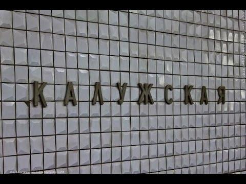 Как пройти в магазин «Центр Упаковки» на улице Обручева