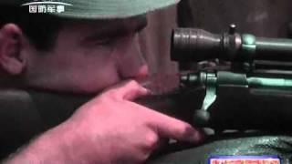 【CCTV-国防军事 装备时空】2011-04-10 狙击传奇 (01) 上集 1/2