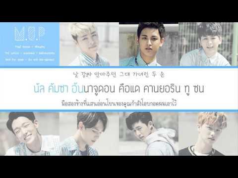 [THAISUB] M.U.P (솔직하게) - iKON