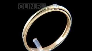Обручальное кольцо с бриллиантом(Обручальное кольцо выполнено из желтого золота 585 пробы и украшено одним бриллиантом круглой огранки. Сред..., 2012-12-16T06:24:09.000Z)