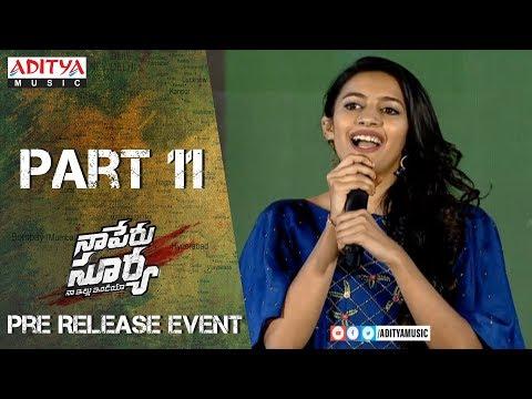 Naa Peru Surya Na Illu India Pre Release Event PART - 11 | Allu Arjun, Anu Emmanuel