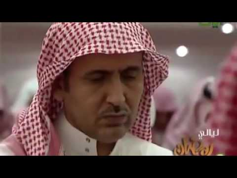 Surah Ibrahim &  Du'a door Shaykh Abdullah Al-Matrood
