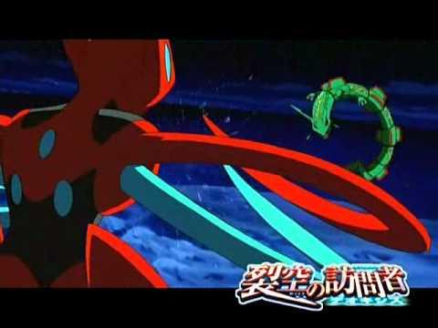 Trailer Pokemon 10- Dialga vs. Palkia...