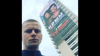 Лапова и Курцын скоро в кино! | Роман Курцын #Instagram
