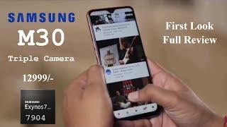 Samsung Galaxy M30 price in india