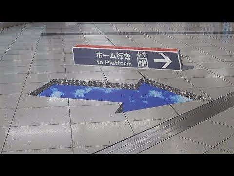 案内板が浮かび上がる?目の錯覚を利用した表示が羽田空港に登場