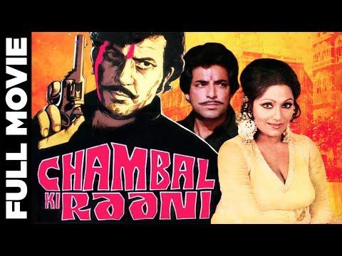 Chambal Ki Rani (1979)   Hindi Full Movie   Mahendra Sandhu   Bindu   Dara Singh
