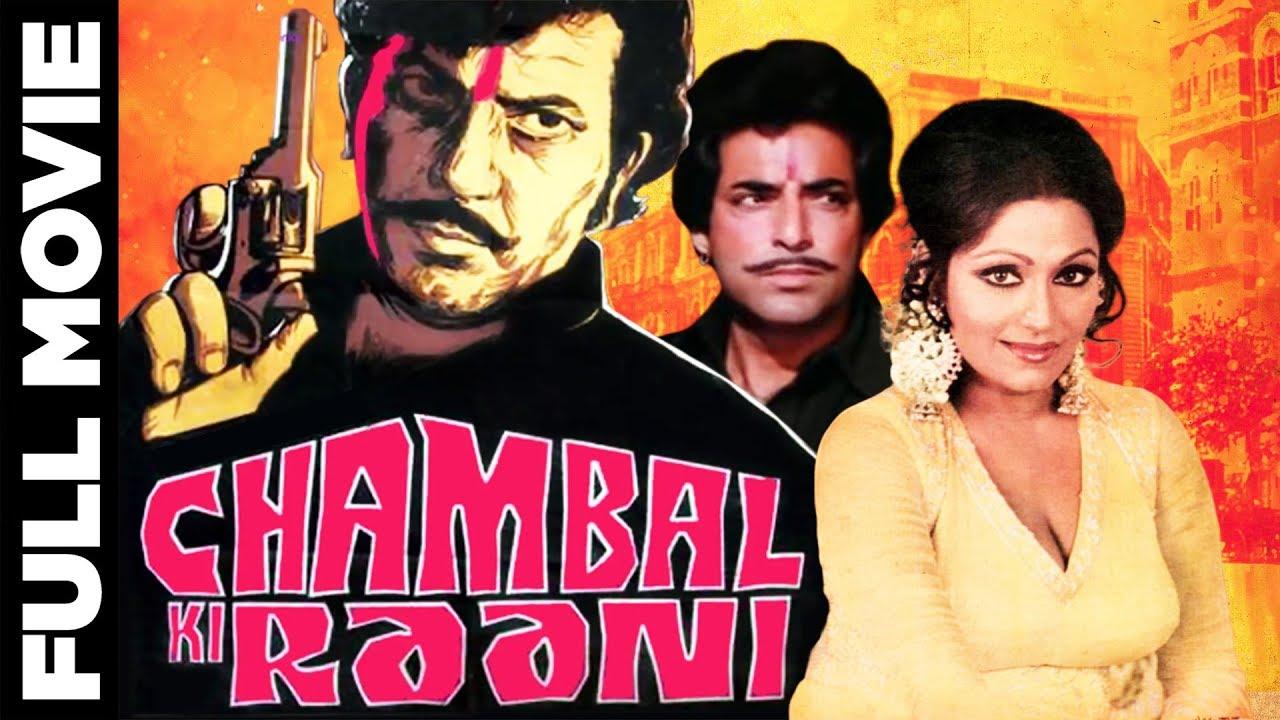Download Chambal Ki Rani (1979) Superhit Action Movie | चम्बल की रानी | Mahendra Sandhu, Bindu, Dara Singh