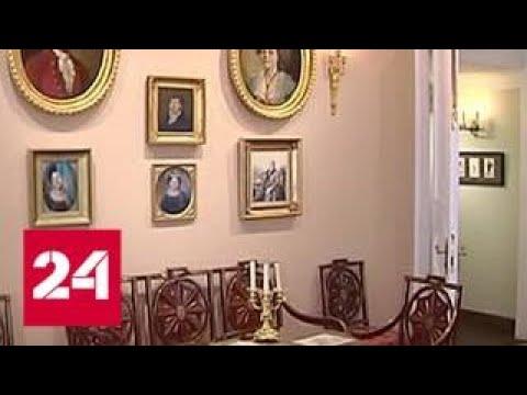 Музей Пушкина сделал бесплатный вход в день рождения поэта - Россия 24