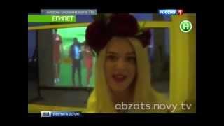 Украинские туристы пытаются портить отдых россиянам(Украинские туристы пытаются портить отдых россиянам Выпуск от 25 сентября 2014