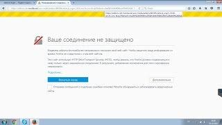 видео Как починить Firefox. И что делать, если не получается зайти на «Госуслуги»?