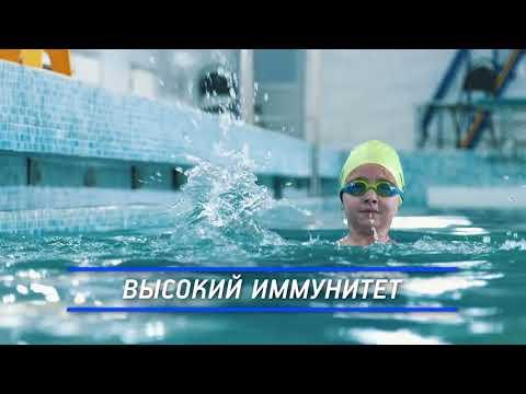 Секция плавания в бассейне Родина