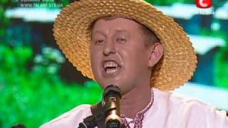 """Україна має талант 2 - Гурт """"Чіп"""""""