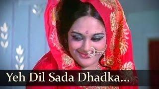 Aansoo Ban Gaye Phool - Yeh Dil Sada Dhadka Kiya Jiske Liye - Kishore Kumar