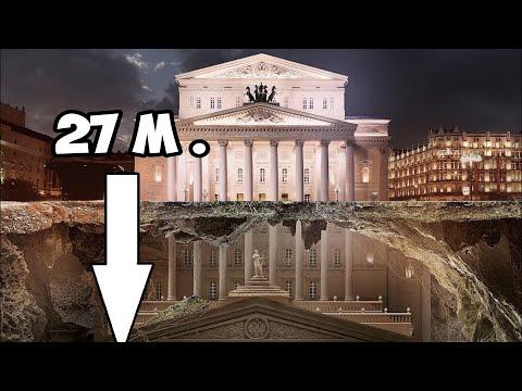 Большой Театр. 27