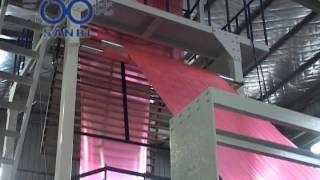 SJ B65 Rotary Die Head Film Blowing Machine Set