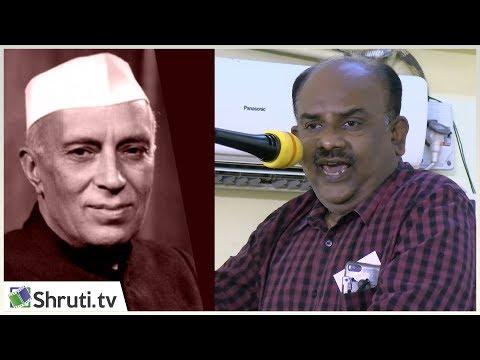 நேரு கண்ட இந்தியா - எஸ். ராமகிருஷ்ணன் சிறப்புரை | S.Ramkrishnan | Nehru