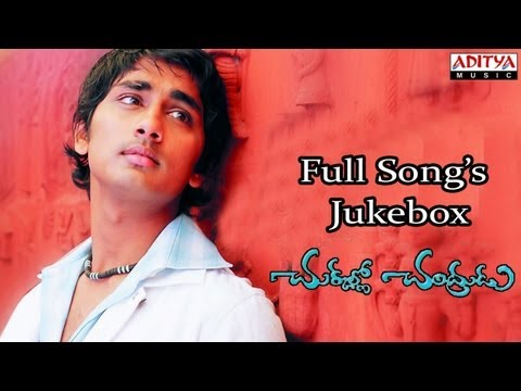 Chukkallo Chandrudu Telugu Movie Full Songs || jukebox || Siddharth,Sadha, Charmi,saloni