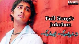 Chukkallo Chandrudu Telugu Movie Full Songs || jukebox || Siddharth,Sadha, Charmi,saloni