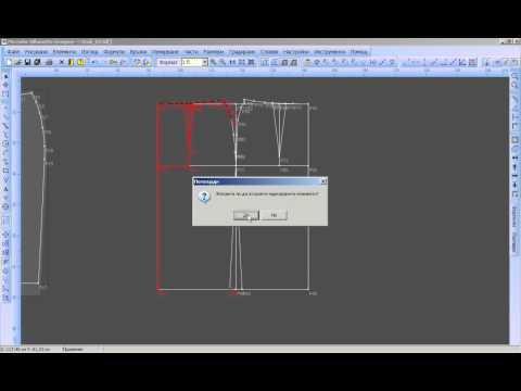 Трети урок: От конструкция до кройка - Silhouette Designer 3