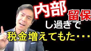 動画No.256 【チャンネル登録はコチラからお願いします☆】 https://www....