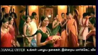 GOLD Chain Mela Advt - Sri Kumaran Thanga Maligai Tamil ADVT JEWELS SOUTH INDIA