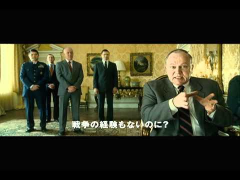 映画『マーガレット・サッチャー 鉄の女の涙』予告編