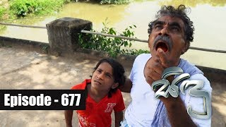 Sidu | Episode 677 12th March 2019 Thumbnail