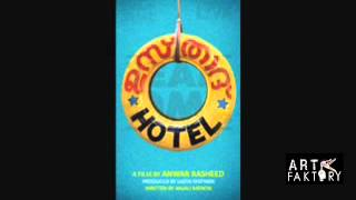 usthad hotel song preview trailer