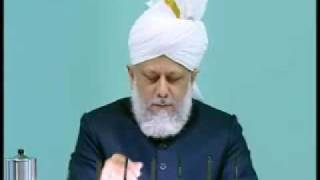 Friday Sermon : 20th November 2009 - Part 2 (Urdu)