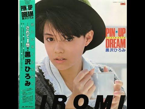 Hiromi Kurosawa – Pin Up Dream (1984) [Full Album]