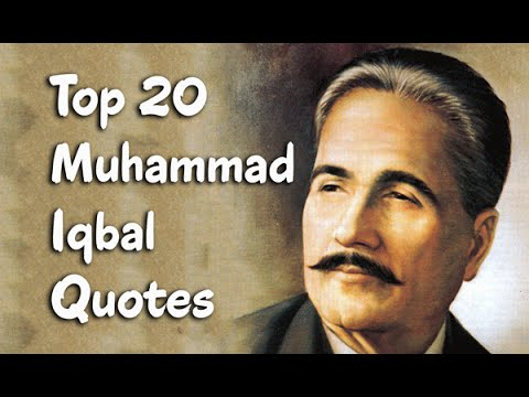 allama iqbal essay with quotations