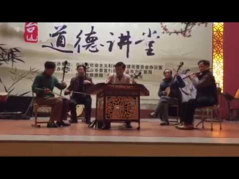 Edmonton Multicultural Talent Show--[contestant#1018]-- [Han Tian Lei(旱天雷)]