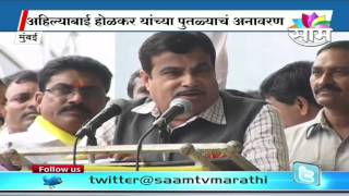 Aahilyabai Holkar statue unveiling ceremony