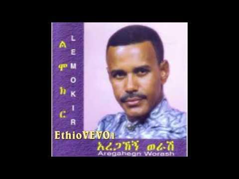 Aregahegne Worash - Lemateley New Ethiopian Music 2014