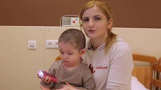 Удаление камней почек у ребенка в Клиническом госпитале