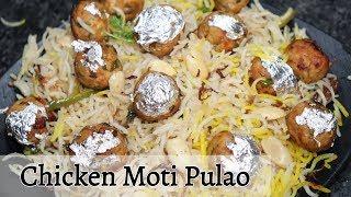 Moti Pulao | Restuarant Style | Chicken Moti Pulao | Yasmin Huma Khan