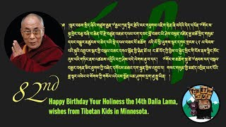 Tibetan Kids Club wishes His Holiness the Dalai Lama a Happy 82nd Birthday