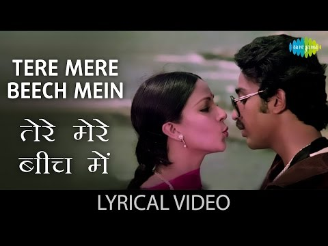 Tere Mere Beech Mein with lyrics |...