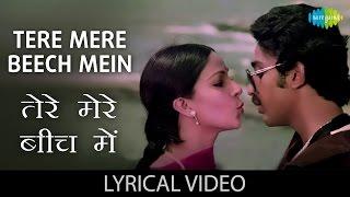 Tere Mere Beech Mein with lyrics | तेरे मेरे बीच में गाने के बोल | Ek Duje Ke Liye | Kamaal Hassan