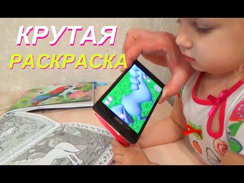 ВЛОГ Прикольная раскраска для детей ♡ Пробуем Бобы Гарри Поттера и Бин Бузл