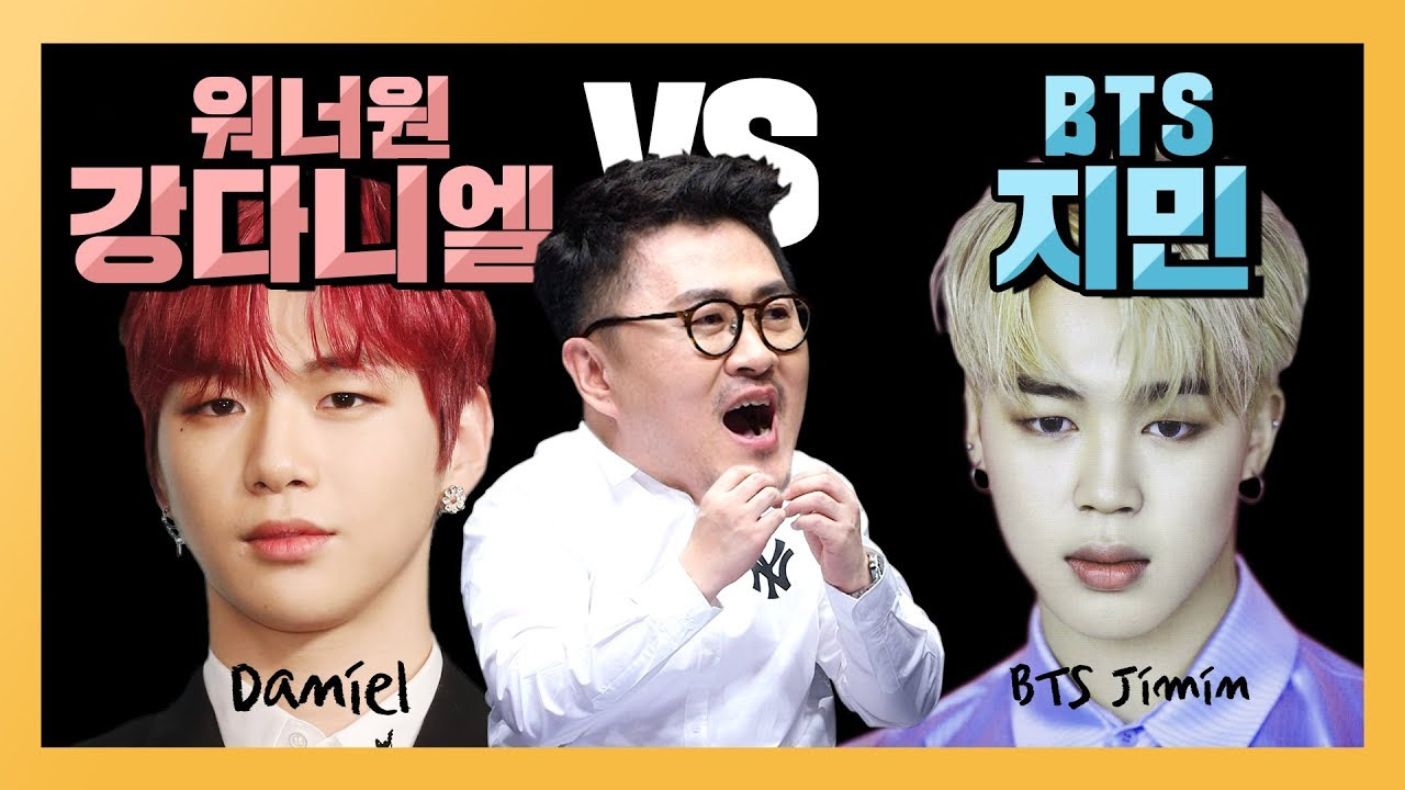 ENG/ESP) BTS Jimin VS Kang Daniel 아저씨 부장님은 강다니엘과 지민 중 누굴 더 좋아할까 [빠들의전쟁ep03]
