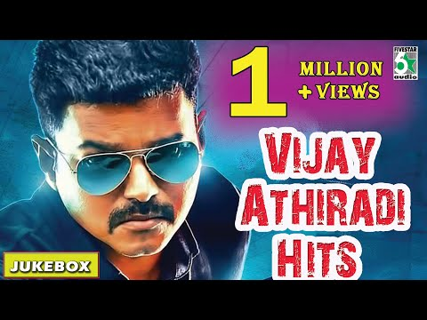 Vijay Super Hit Best Athiradi Hits Audio Jukebox