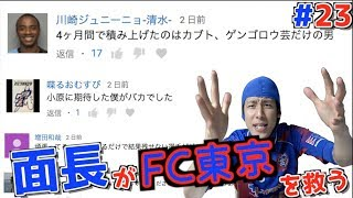 チャンネル登録お願いします! Please subscribe!! http://www.youtube....