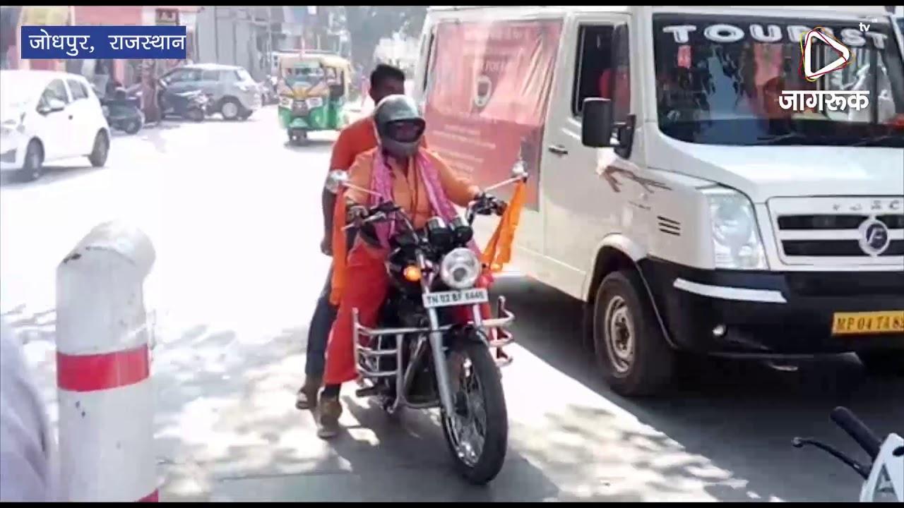 जोधपुर : राजलक्ष्मी मांडा ने खींचा मिनी ट्रक, भाजपा ने किया सम्मान