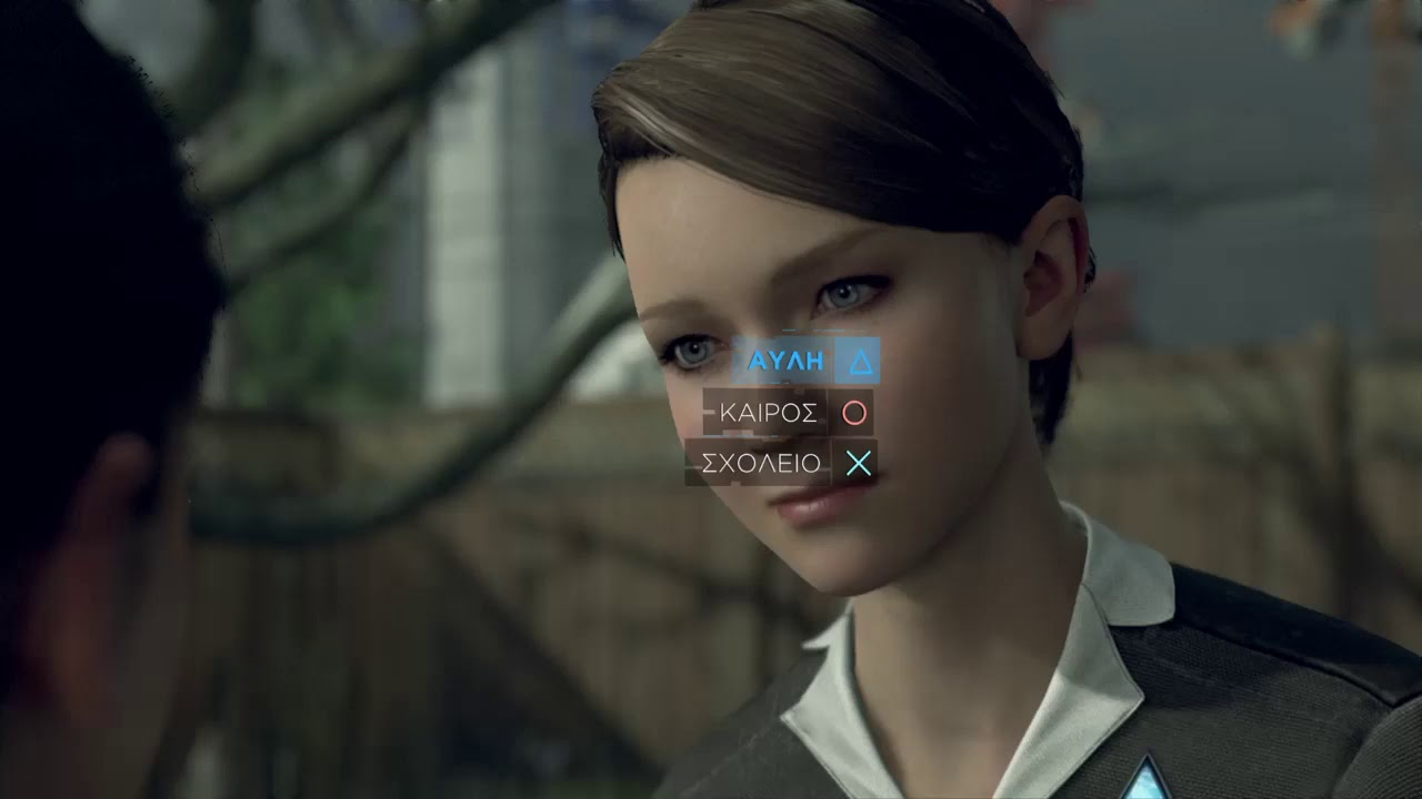 Detroit: Become Human -GamePlay