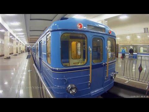 Выставка ретровагонов московского метро 2017 (Exhibition of old Moscow metro cars)