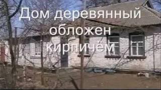 Красная Слободка.wmv