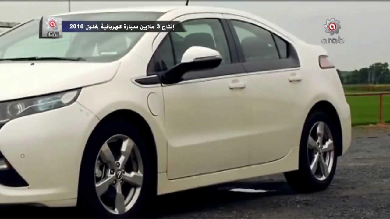 hybrid cars - سيارات كهربائية
